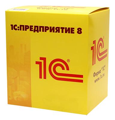 1С лицензии со скидками